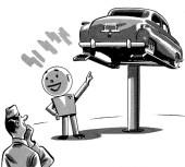 Chrysler_On_Lift-804px